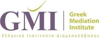 Ελληνικό Ινστιτούτο Διαμεσολάβησης