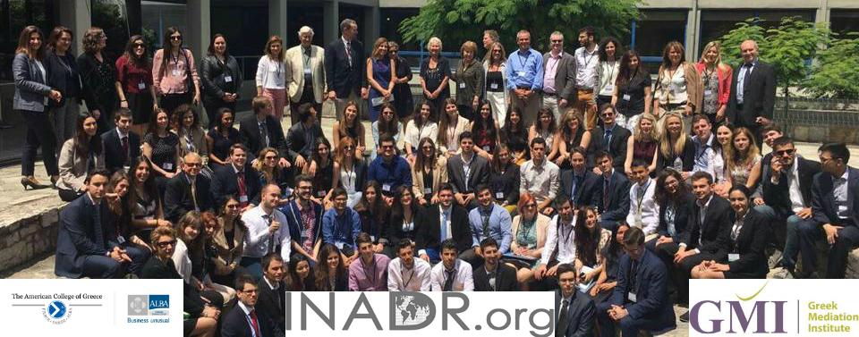 Διεθνής είδηση ο Διαγωνισμός Διαμεσολάβησης Φοιτητών και Πανεπιστημίων