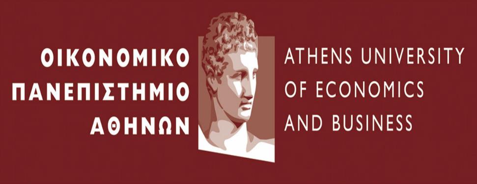 Διαπραγματεύσεις & Διαμεσολάβηση - Έρευνα του Οικονομικού Πανεπιστημίου Αθηνών
